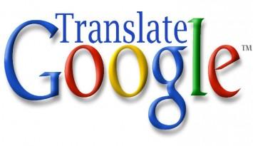 google_translate_logo
