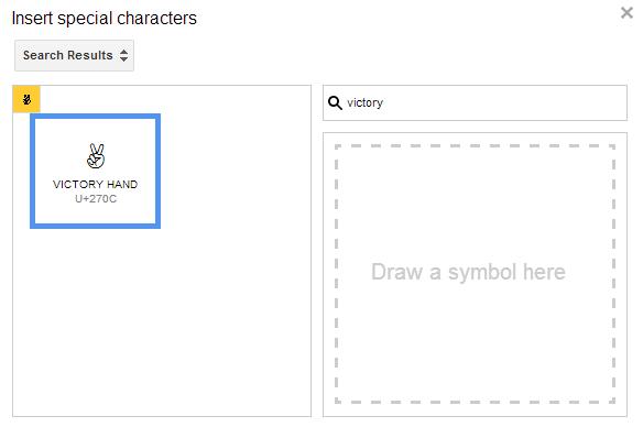 google-docs-special-characters