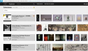 Colecciones   Google Cultural Institute china